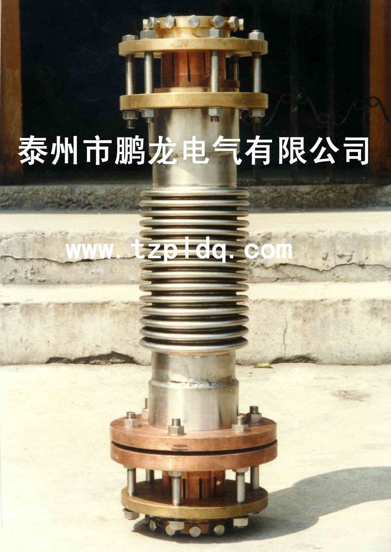 大电流水冷管式补